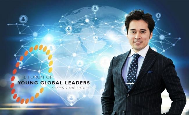 世界経済フォーラム「ヤング・グローバル・リーダーズ」に当社代表取締役会長兼社長CEO 小田玄紀が選出!
