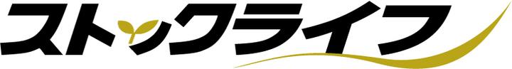 ありがとう平成、こんにちは令和。くりっく株365新元号スタートキャンペーン実施のお知らせ【岡安商事】