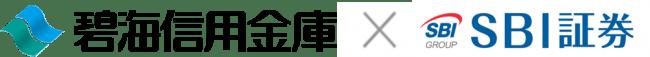 碧海信用金庫との金融商品仲介業サービス開始のお知らせ