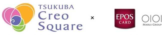 茨城県初の施設提携カード「クレオスクエアエポスカード」~9月1日(日)より発行スタート~