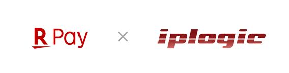 アイピーロジック、 EC-CUBE用「楽天ペイ(オンライン決済)」プラグインをリリース  ~1億以上の楽天会員が自社ECサイトで簡単決済~