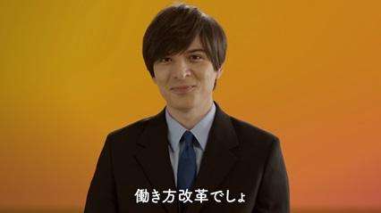 """城田優さんが、今度は""""働き方改革""""を提案! 〜Visa、「キャッシュレスでもっとスマートに」ランチ篇を本日公開〜"""