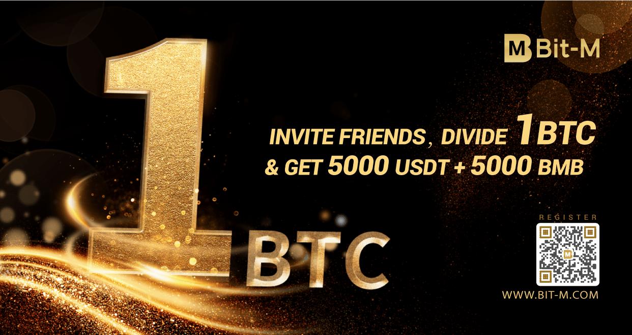 仮想通貨交換所「Bit-M Exchange」が 新規登録ユーザーの紹介キャンペーンを実施