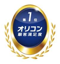 【オリコン顧客満足度®調査】2019年『住宅ローン』ランキング発表