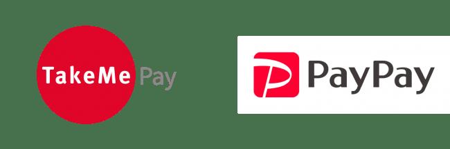 日本美食のマルチスマホ決済サービス「TakeMe Pay」に新たにPayPayの追加が決定!