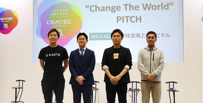 """三井住友海上キャピタル、CEATEC 2019にてスタートアップピッチ""""Change The World"""" PITCHを開催"""