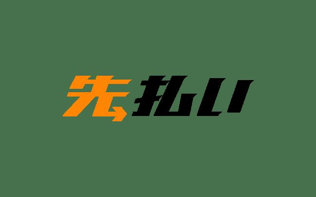 「フリーランス向け報酬即日払いサービス」を提供するyup、 TechCrunch Tokyo 2019スタートアップバトルのファイナリストに選出