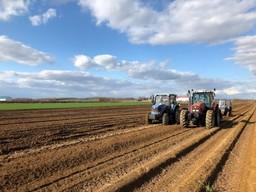 農林水産業みらい基金 2019年度助成対象事業の決定について