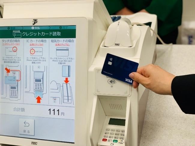 5社カードにおける非接触決済を導入 全国のセブン‐イレブン店舗で2020年6月から一斉サービス開始予定