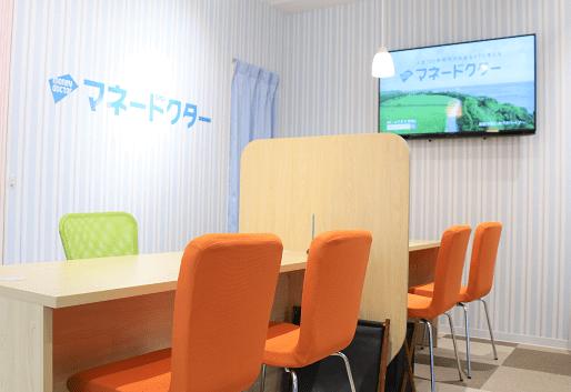 新宿三丁目駅から徒歩1分!『マネードクター 新宿店』OPEN!