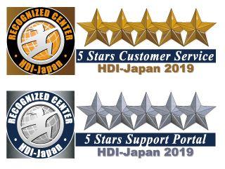野村證券 「問合せ窓口(コールセンター)」・「Webサポート」の2部門でHDI「五つ星」認証を取得!