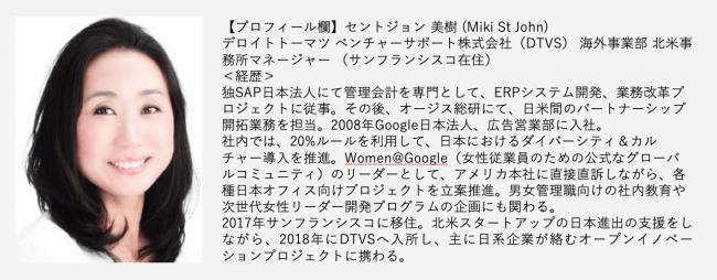 SOMPOひまわり総健リサーチ第3弾「日本のFemtech(フェムテック)市場の可能性に関する調査」