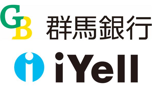 iYellグループ、群馬銀行と提携し住宅ローンの件数増加及び業務効率化を支援