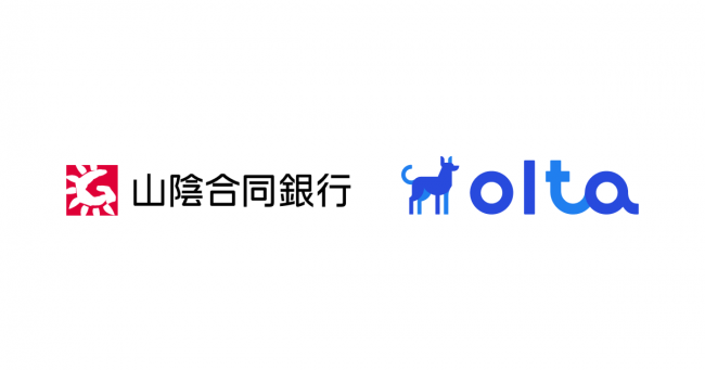 OLTAが山陰合同銀行と共同事業に向けた実証実験を実施