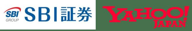 証券業界初!SBI証券WEBサイトへのYahoo! JAPAN IDを利用したログイン対応開始のお知らせ