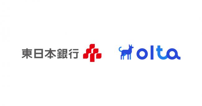 OLTAと東日本銀行がビジネスマッチング契約を締結