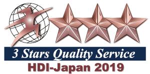 マニュライフ生命、「2019年HDI格付けベンチマーク」においてコールセンターの応対品質で最高評価の三つ星を4年連続で獲得