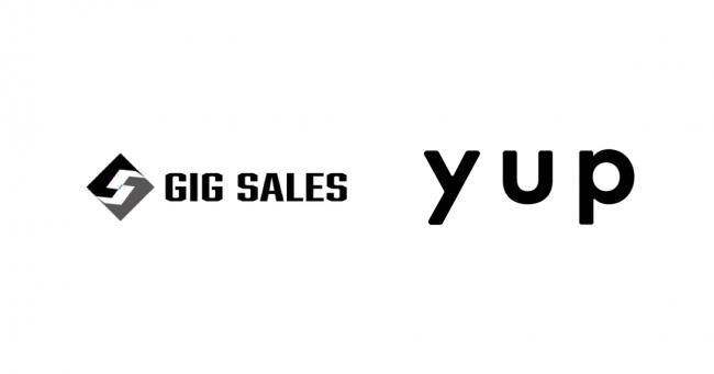 yup(ヤップ)とギグセールスが業務提携 フリーランスの資金繰り改善を強化