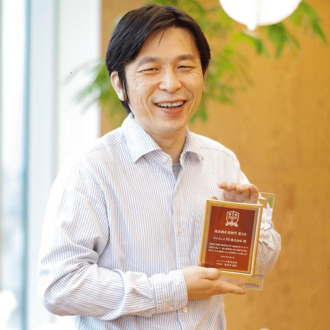 ヤフーグループのYJFX! 「FX口座満足度ランキング2020」にて総合満足度部門第1位を獲得しました