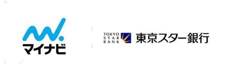 マイナビ、東京スター銀行と業務提携