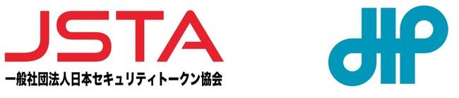 一般社団法人日本セキュリティトークン協会に日本電子計算株式会社が入会