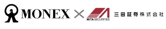 マネックス証券との公開買付代理人業務に関する提携のお知らせ