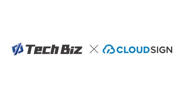 ITフリーランスの独立支援サービス「テックビズPointClub」及び「テックビズカード」、電子契約「クラウドサイン」と提携開始