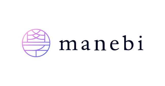 オンライン採用/研修プラットフォーム『playse.』および派遣業界特化eラーニング『派遣のミカタ』を提供する株式会社manebiへリードインベスターとして出資