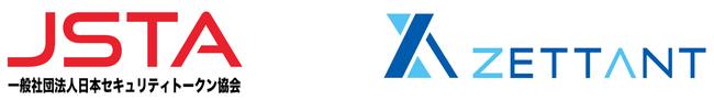 一般社団法人日本セキュリティトークン協会に株式会社ゼタントが入会