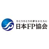 日本FP協会広報部 LINE公式アカウント開設!