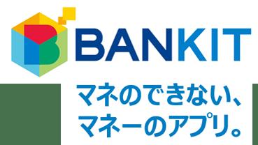 外国人向けにサービス提供を行う3PLATZによるBANKIT®アプリの提供開始について