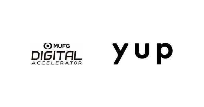 yup(ヤップ)が三菱UFJフィナンシャル・グループ主催の第5期「MUFG Digital アクセラレータ」参加企業に採択