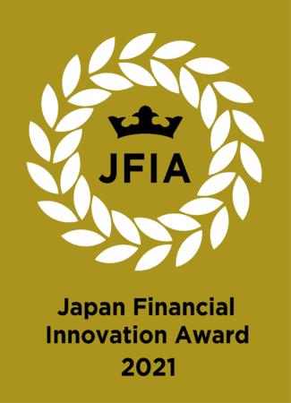 FINOLABとFINOVATORS、「JFIA 2021」受賞企業を決定