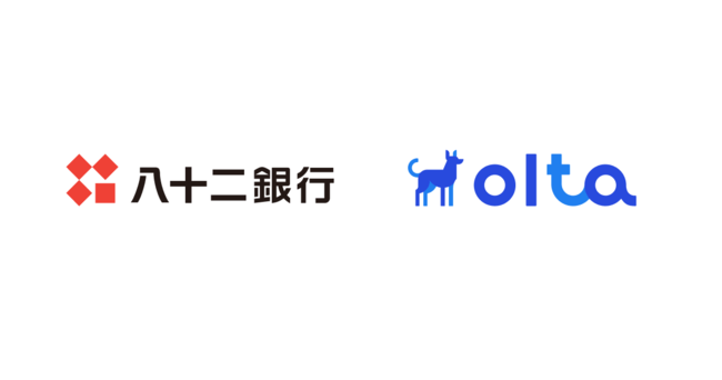 OLTA、八十二銀行とクラウドファクタリングの共同事業を開始