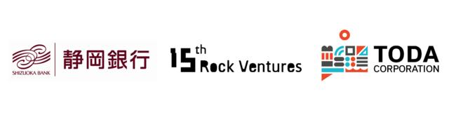 15th Rock Venturesの1号ファンドに、静岡銀行と戸田建設が出資
