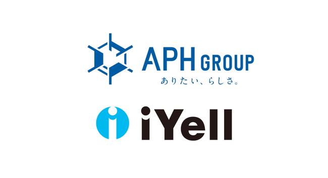 iYell株式会社、アルプスピアホームにテクノロジーを活用した住宅ローンデスクを提供