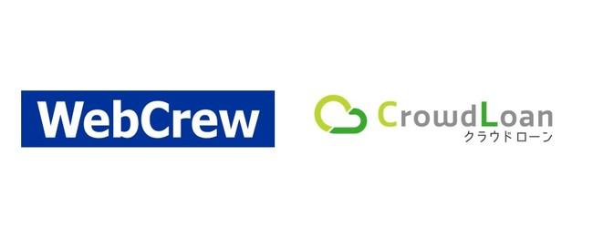 クラウドローン、ウェブクルーが運営する「ズバット」と事業提携を開始