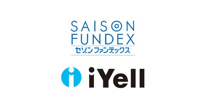 iYell株式会社、株式会社セゾンファンデックスと不動産担保ローンに関する業務提携を開始