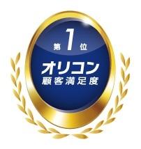 オリコン顧客満足度®商標ロゴ