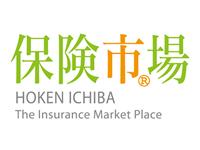 国内最大級の保険選びサイト「保険市場」に、ライフネット生命の『働く人への保険3』を掲載しました!