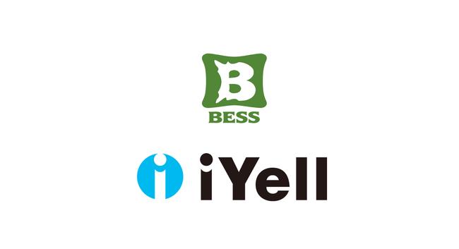 iYell 株式会社、株式会社アールシーコアと業務提携