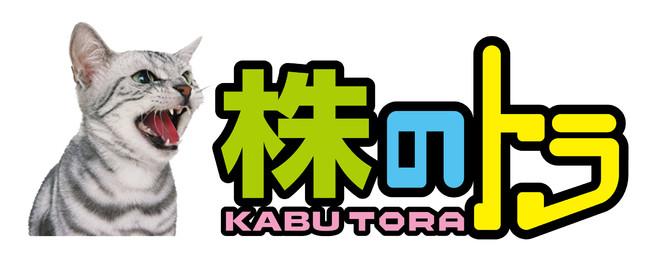 『日本一の学生トレーダー』を決める「株トラ カップ」season1 のスペシャルアンバサダーに当社代表の世古口が就任いたしました