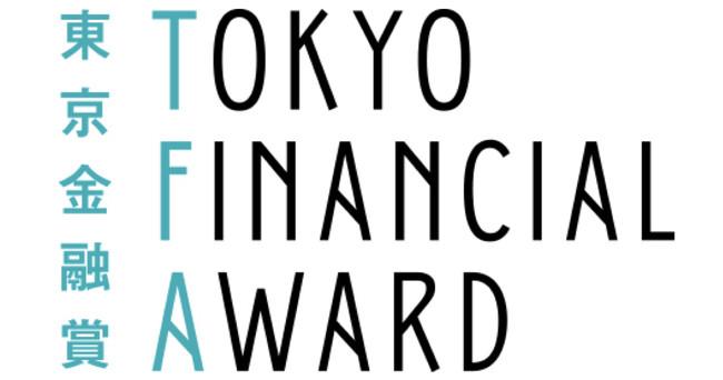 yup(ヤップ)が東京金融賞 金融イノベーション部門 支援プログラム参加事業者に決定
