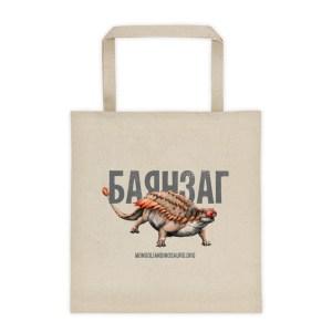 Bayanzag Pinacosaurus tote bag