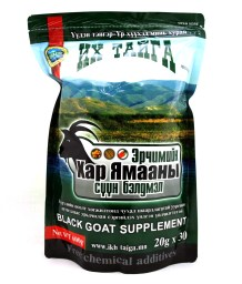 Black Goat Supplement