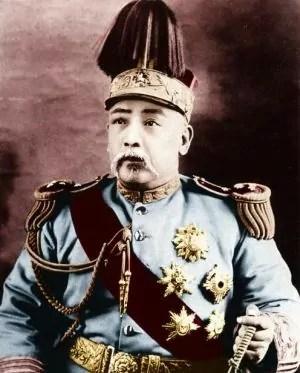 Sino-Russian Declaration
