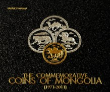 The Commemorative Coins of Mongolia