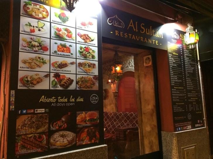 セビリアのハラルフードレストランの外観