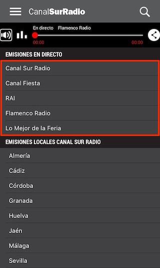 カナルスルラジオのアプリの使い方