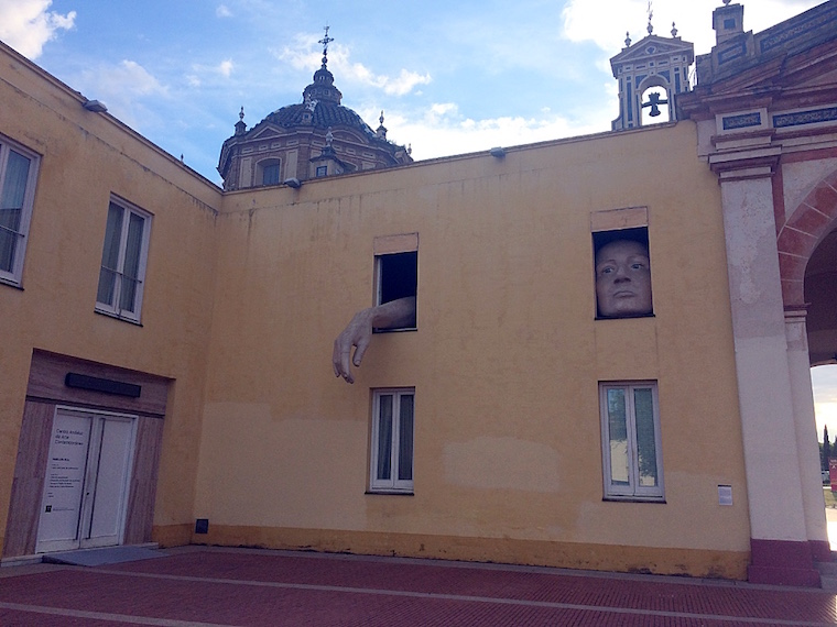 アンダルシア現代美術館